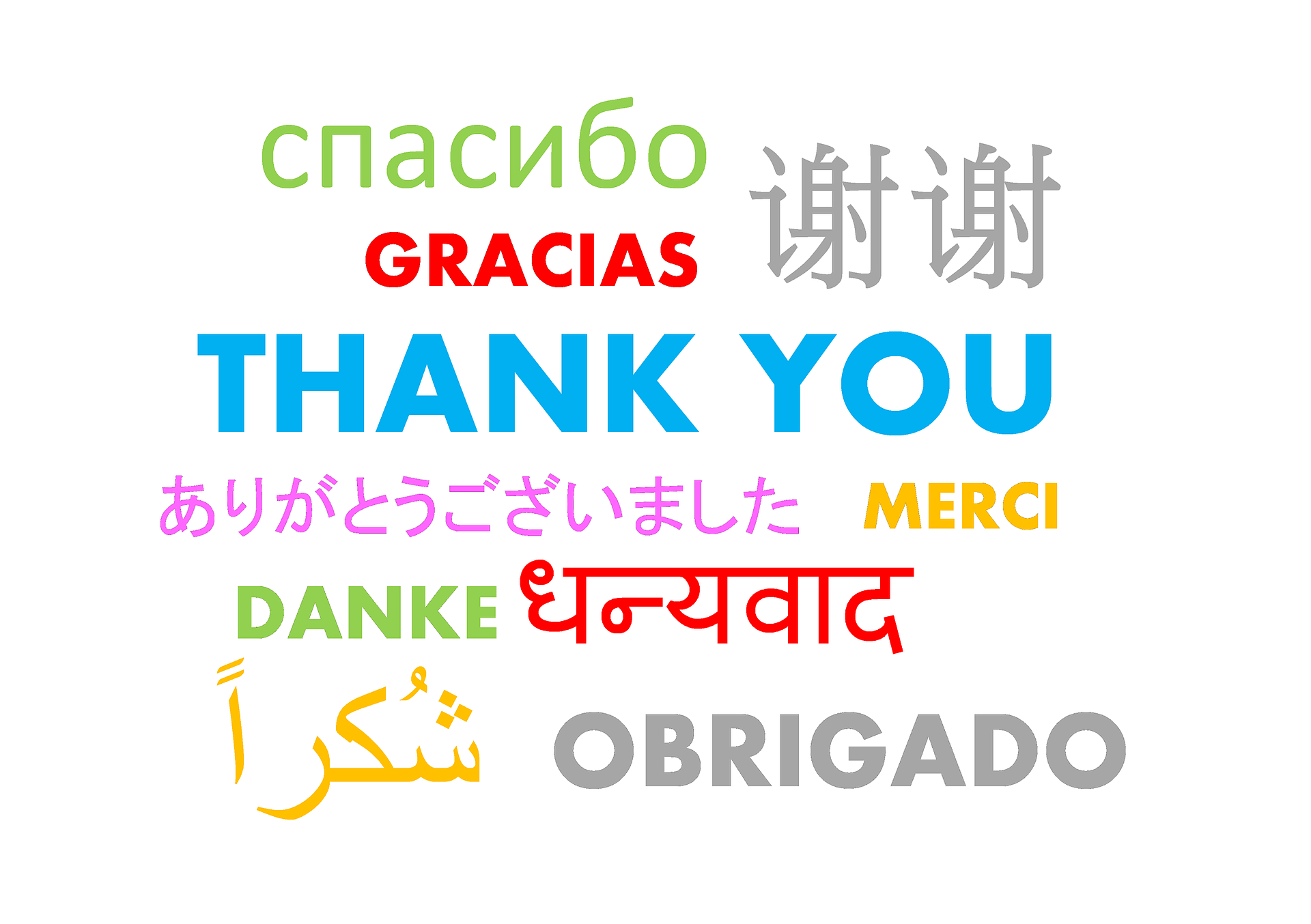 thank-you-490607_1920